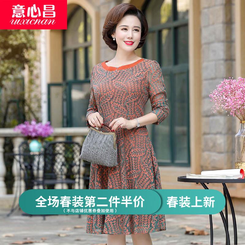 妈妈春装连衣裙子过膝中年女装长袖2019新款高贵中老年人40-50岁