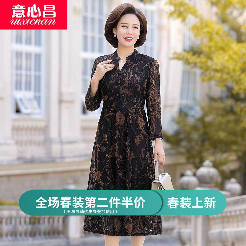 妈妈春装长袖连衣裙子过膝2019新款中老年女装高贵中长款40岁50女