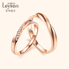 Laishan Tongling Jewelry Diamond Ring Female Diamond Ring 18K Gold and Platinum Lovers Ring WE