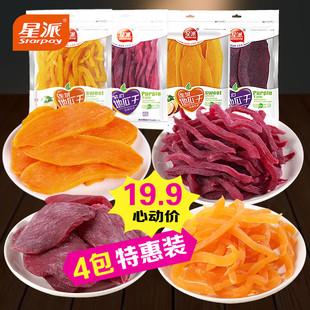 星派 原味软糯红薯干紫薯条红薯