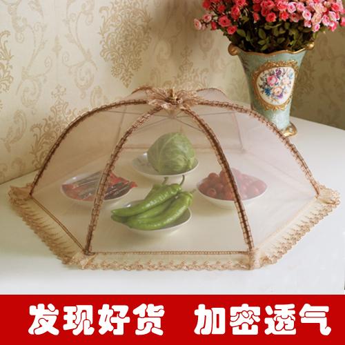 菜罩饭菜罩折叠伞式可拆洗剩菜饭罩菜防虫大号圆形长方形碗罩