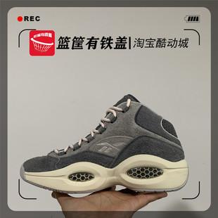 Reebok/锐步Question Mid鼠年限定狼灰艾弗森Q1中帮篮球鞋 FW0875图片
