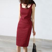 红色吊带连衣ds3气质收腰fs袖夏季方领裙子女2021新式包臀裙