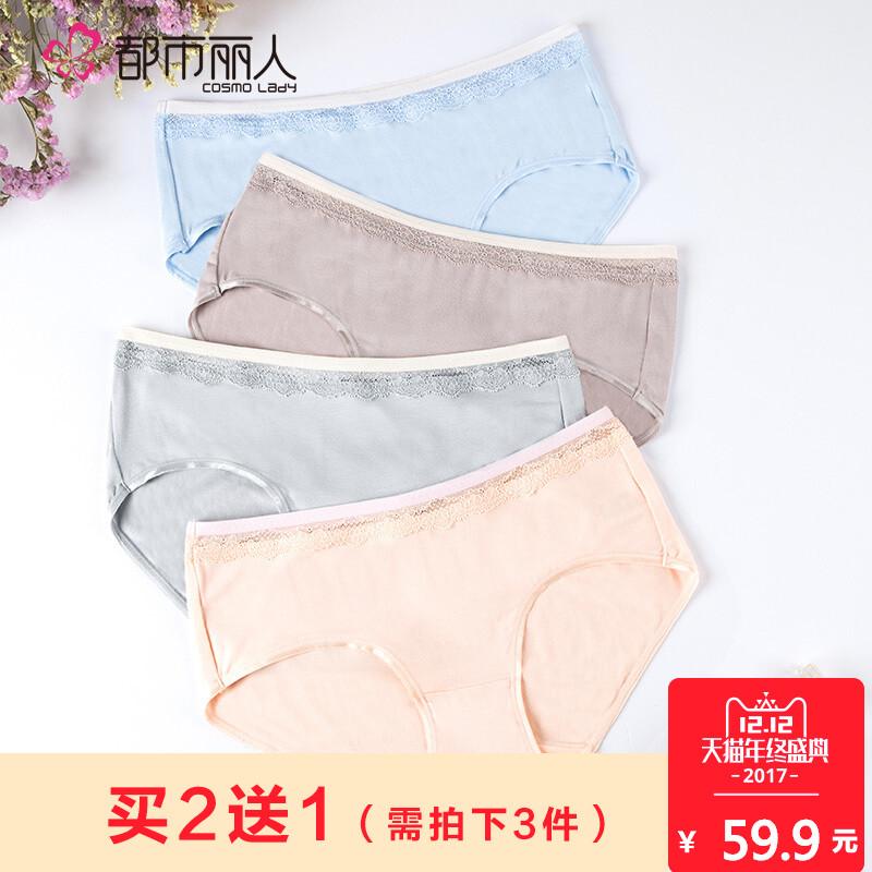 都市丽人女式组合内裤甜美可爱少女三角裤舒适棉质4条装BK17K17N