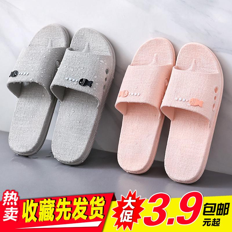 居家凉拖鞋女士夏季室内防滑男家居软底浴室洗澡家用外穿拖鞋情侣