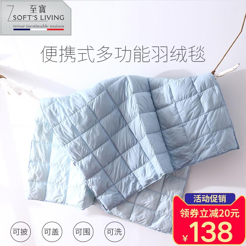 点击查看商品:便携式多功能羽绒毯午睡披肩毯飞机毯办公室旅行单人毯盖毯懒人毯