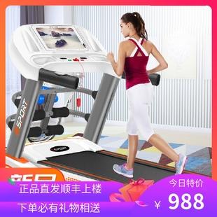 海斯曼HS智能跑步机智能电动折叠静音跑步机豪华健身多功能健走机