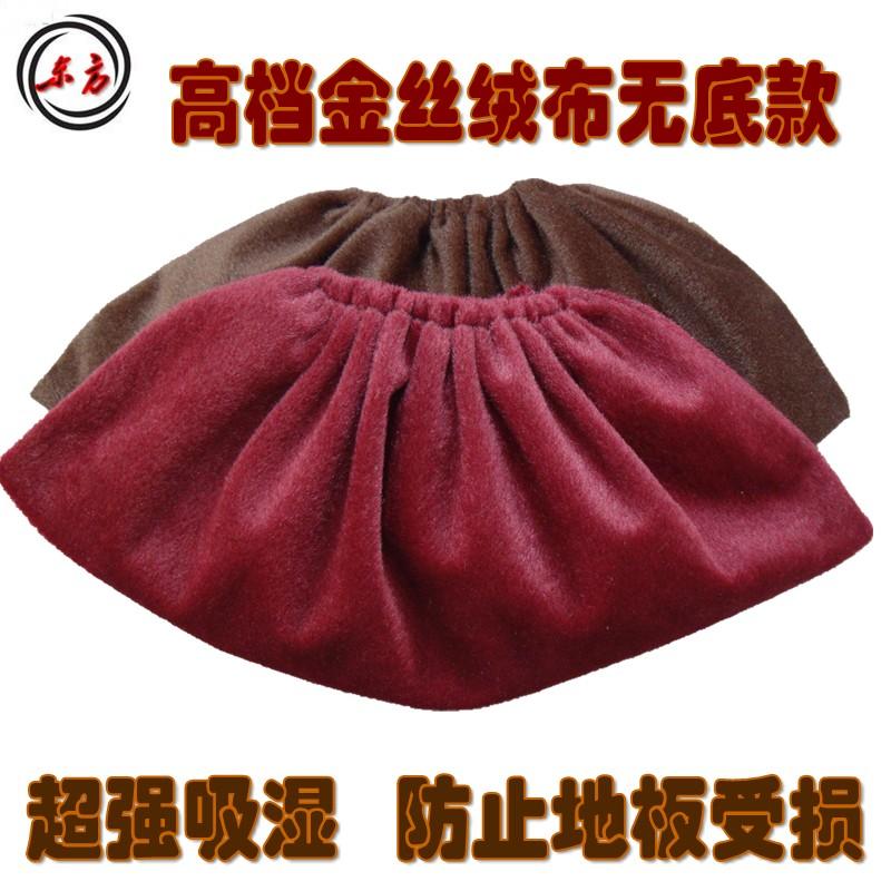 绒布鞋套防滑布透气可反复洗加厚耐磨机房样板房学生家用10双包邮