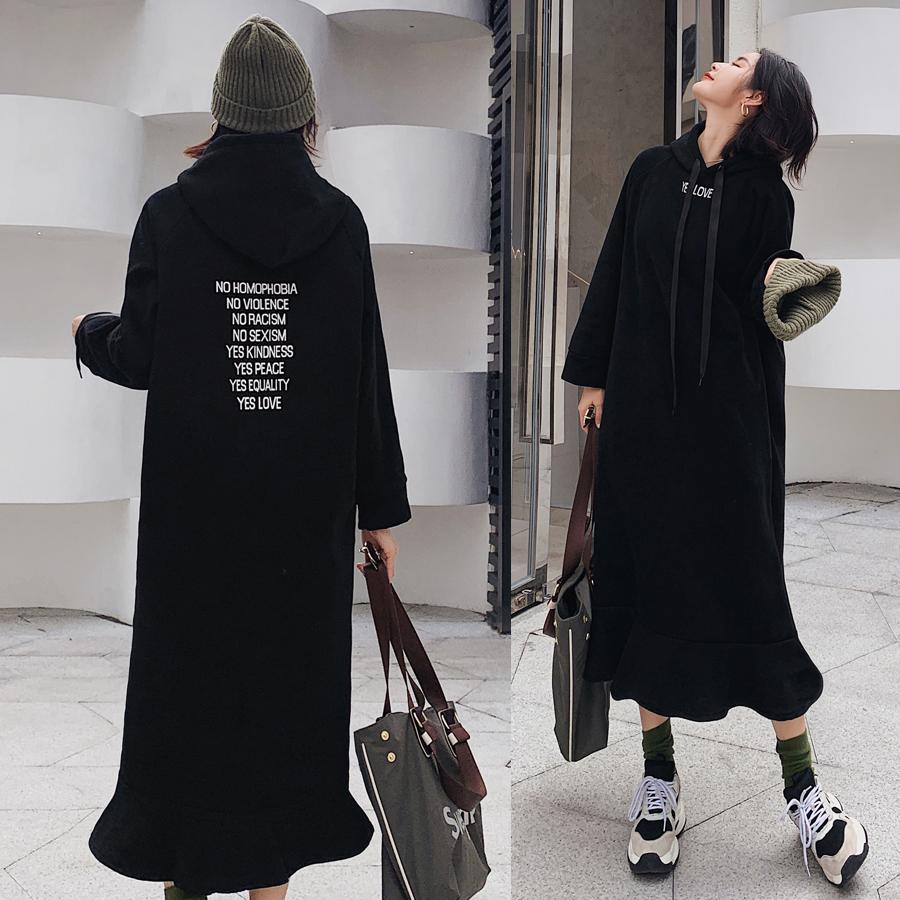 2020秋装新款韩版大码孕妇装宽松中长款连帽卫衣加绒过膝鱼尾