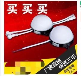 led点光源户外防水单色全彩圆形LED点光源内控外控外墙装饰灯