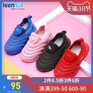 天美意童鞋毛毛虫鞋子2019新款儿童运动鞋中小童网面跑步鞋DX0377