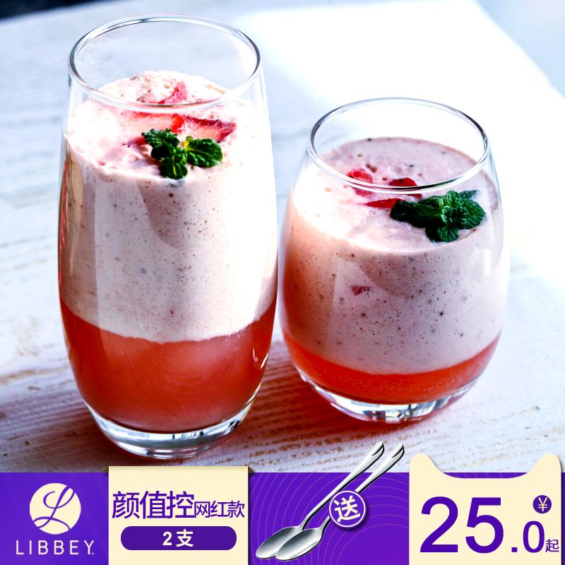 【2支】Libbey利比玻璃杯思慕雪奶昔酸奶慕斯果汁杯透明家用水杯