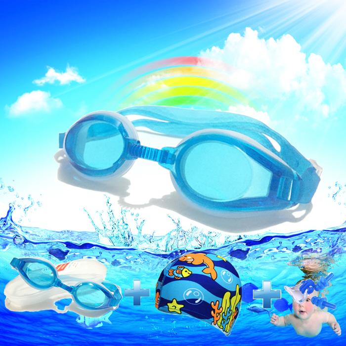 高清平光防水游泳眼镜 男童儿童通用游泳镜泳帽鼻夹耳塞套餐