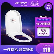 馬桶墊圈廁所配件VO型U馬桶蓋通用家用坐便蓋坐便器蓋板加厚老式