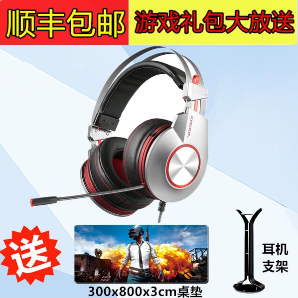 西伯利亚 K5游戏耳机电竞音乐头戴式发光7.1声道 USB独立声卡
