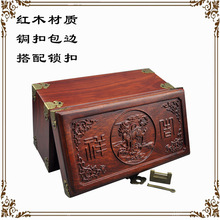 越南实木收纳盒仿古la6锁装饰盒ku制礼品木盒包邮