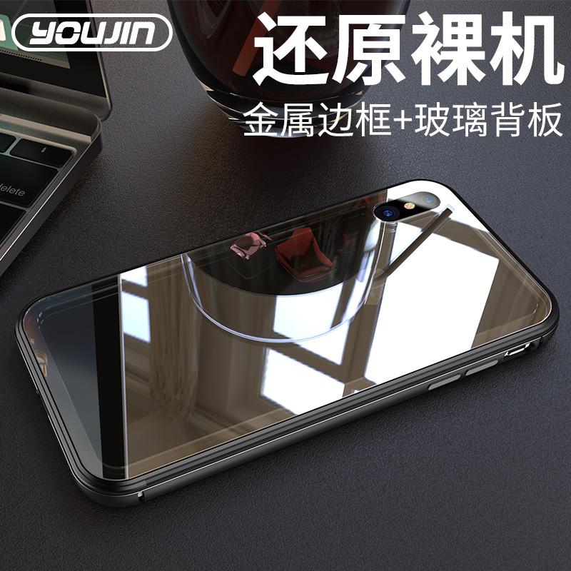 iphonex手机壳苹果X保护套新款iphone x金属边框10透明玻璃防摔女