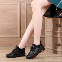 2021春秋季女鞋平底软皮休闲鞋防qu14舒适软ui韩款女款皮鞋