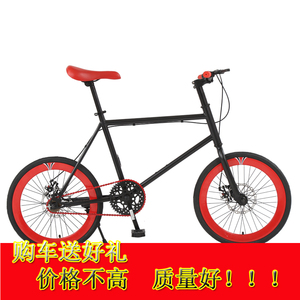 20 inch dead fly bicycle double disc brake men's and women's road student hand control front and rear hand brake youth single vehicle