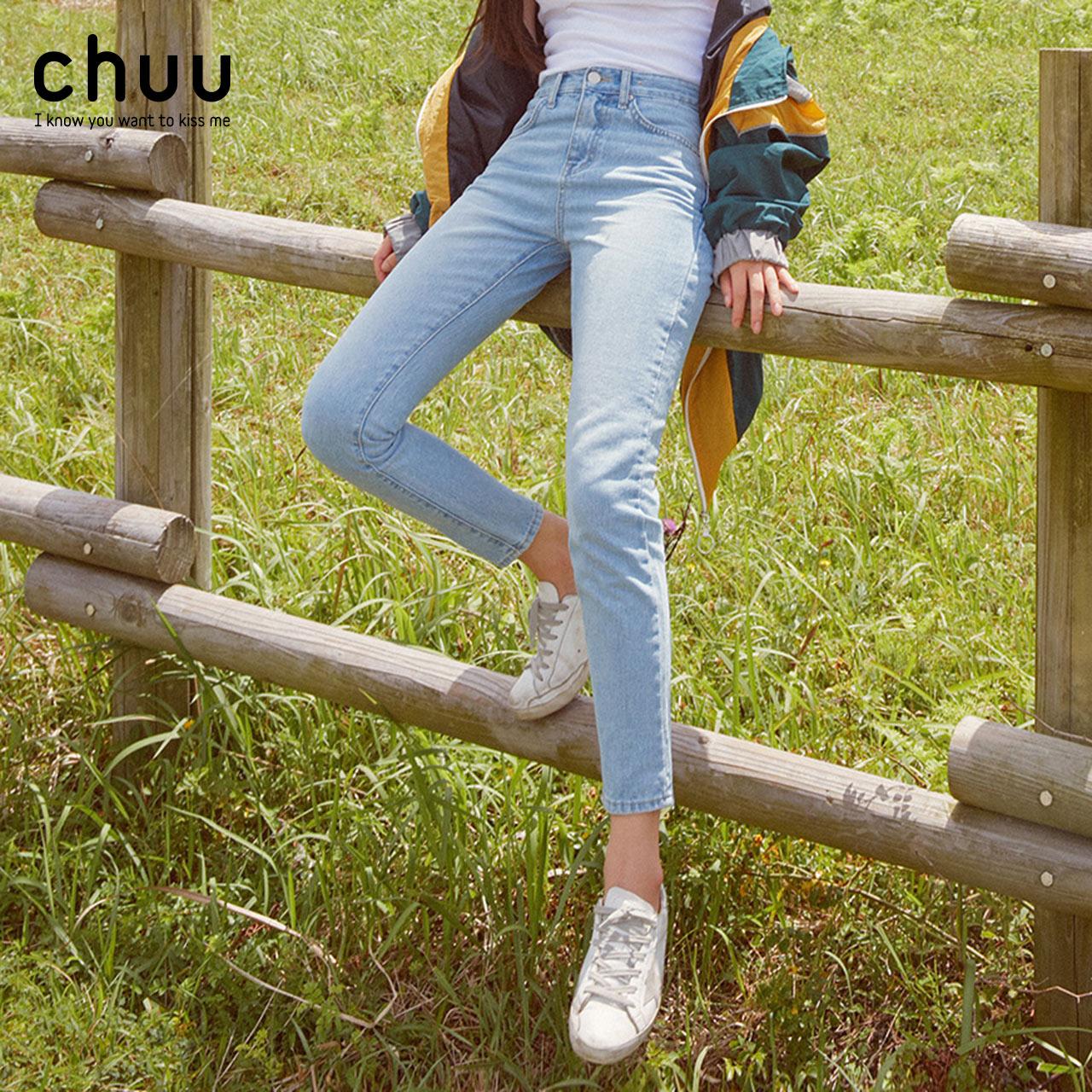 chuu-5kg牛仔裤女夏2019秋季新款高腰浅色松紧腰提臀直筒小脚裤子