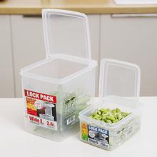 日本进口家di2半翻盖保d5收纳盒厨房冷冻食物塑料保鲜储物盒
