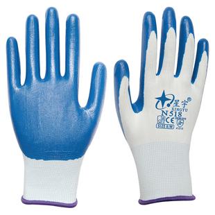劳保手套耐磨工作浸胶防滑薄款胶皮橡胶劳动工作手套耐油防水透气