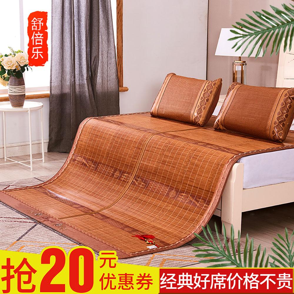 竹席凉席1.8m床可折叠夏季双人草席1.5米1.2双面直筒席子冬夏两用优惠券