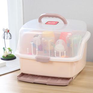 宝宝奶瓶收纳箱带盖防尘婴儿用品餐具沥水晾干架外出收纳盒子
