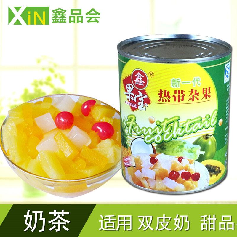 鑫果宝热带水果罐头/鑫果宝杂果825g/瓶/奶茶甜品双皮奶配料