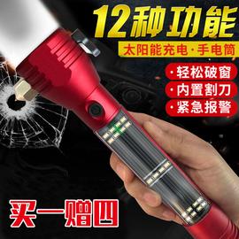 汽车安全锤车用多功能逃生锤破窗器十合一消防手电筒应急救生锤
