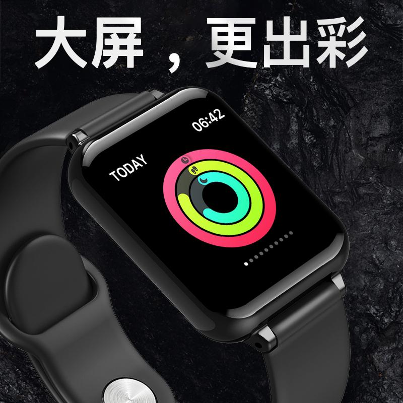 苹果手机通用智能手表手环心率血压监测防水运动跑步彩屏多功能触屏健康睡眠心跳男女老人学生情侣蓝牙计步器
