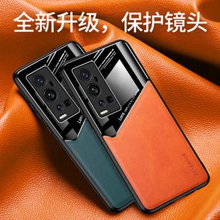 vivox60pro十手机壳vivox60pro+曲面屏x60provivo镜头保护硅胶壳5g版全包防摔软壳女潮x60pro十男款高档皮纹