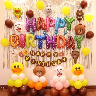 12儿 一周岁生日布置快乐气球