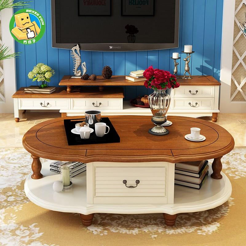 美式圆茶几电视柜组合地中海风格实木现代简约双抽小户型茶桌
