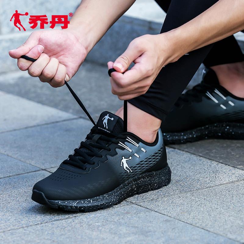 乔丹男鞋2017秋冬