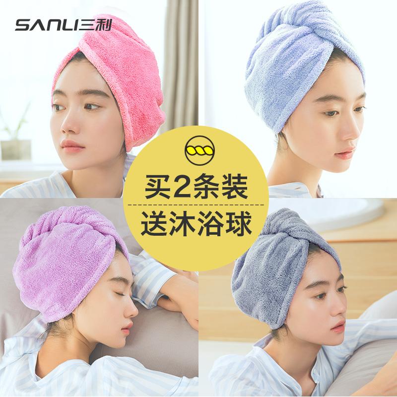 三利干發帽超強吸水干發韓國成人可愛加厚浴帽擦頭發速干包頭毛巾