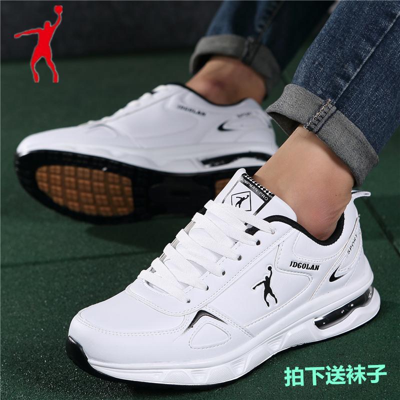 乔丹格兰秋冬季品牌男生白色防水运动鞋高中学生旅游男士跑步波鞋
