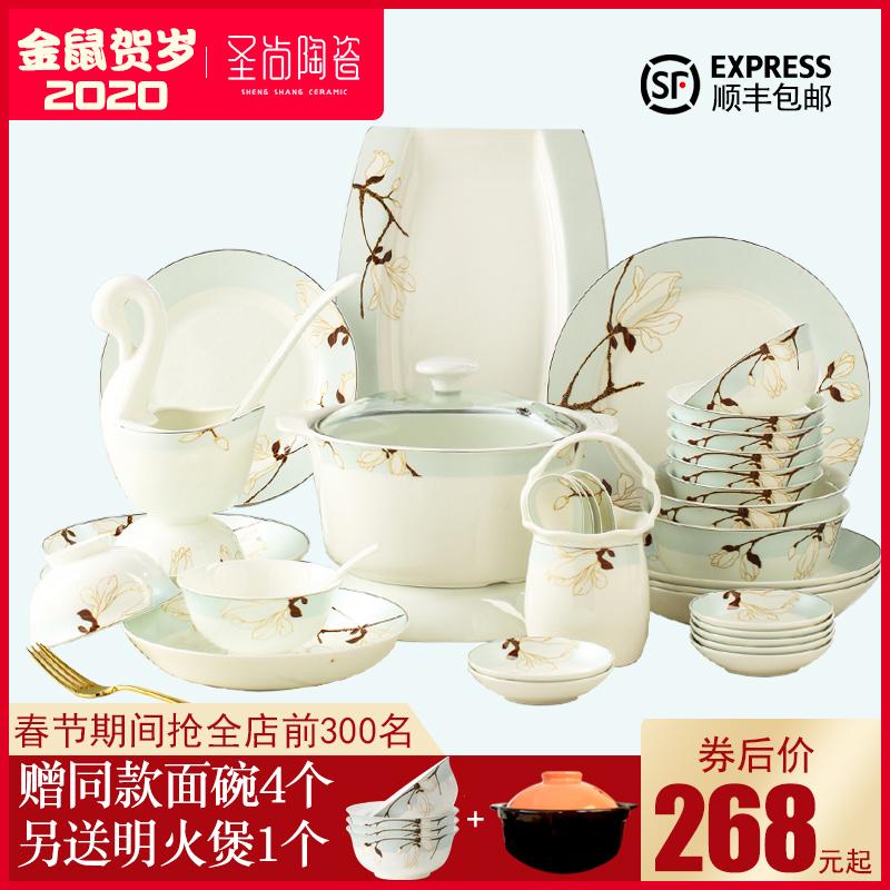 碗碟套装家用中式轻奢景德镇骨瓷餐具套装碗盘筷乔迁礼物创意组合