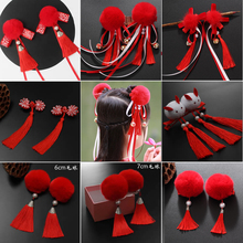 Children's real wool ball tassel hair ornament in Chinese ancient style girl's new year's hairpin baby's head ornament with new year's Hanfu