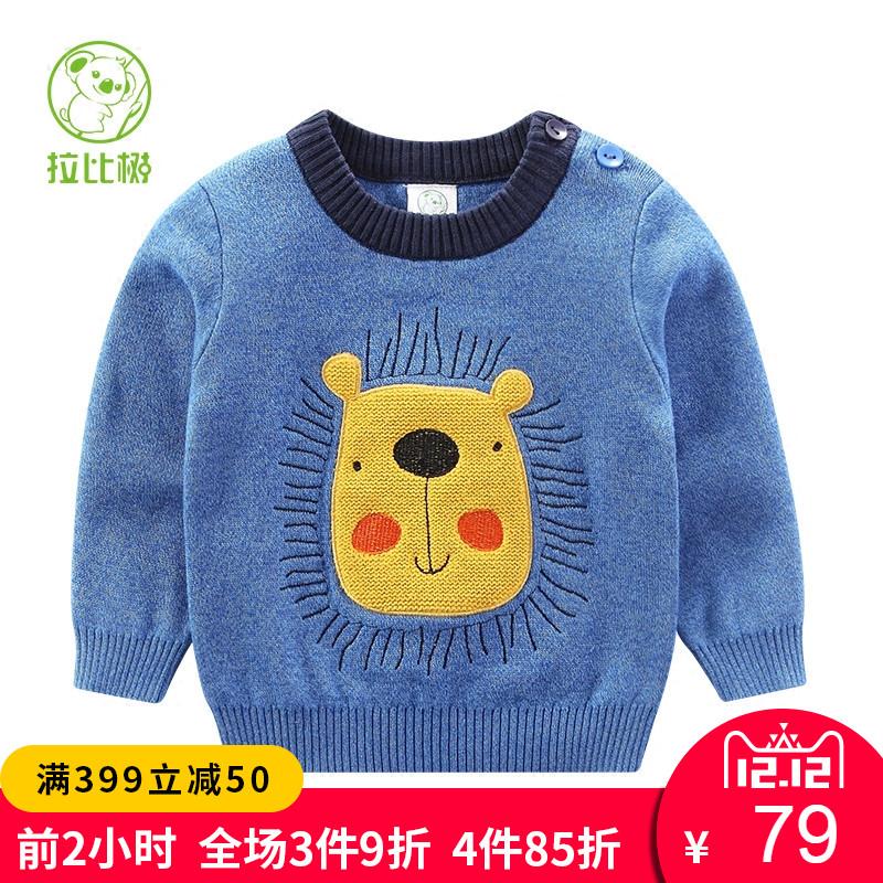 拉比树新品男童狮子套头毛衣 小童宝宝双层线衫针织衫2017秋季装