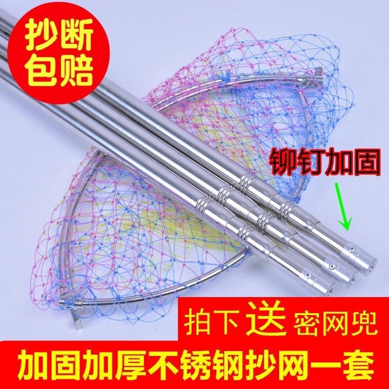大号捕鱼迷你型手抄网单杆渔具抄网网兜折叠伸缩杆收缩便携鱼网捞