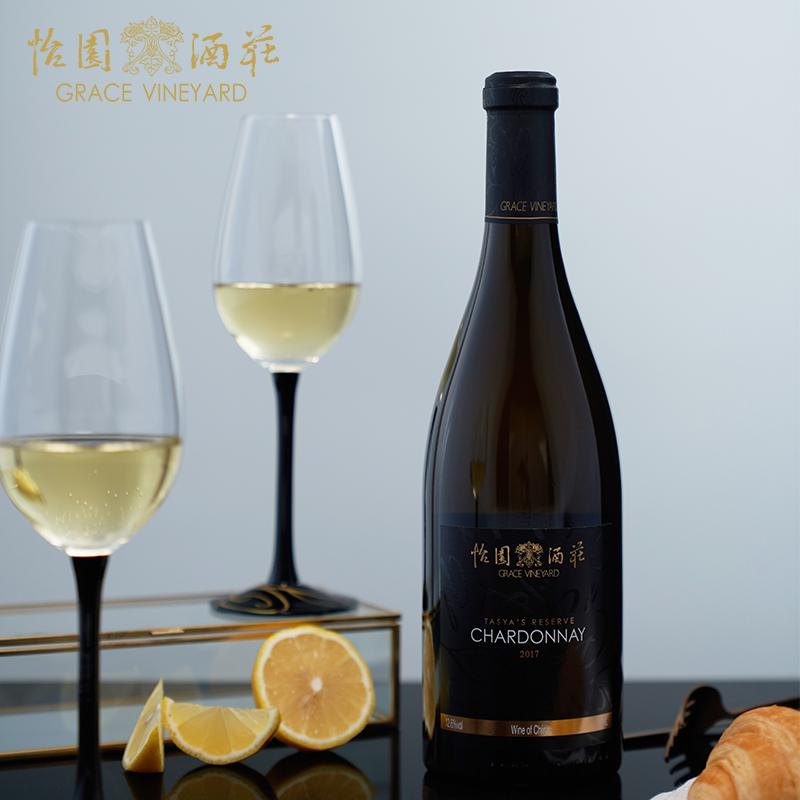 怡园酒庄珍藏霞多丽干白2017年份葡萄酒单支装国产白葡萄酒