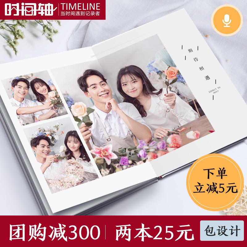 照片书定制洗照片做成书相册制作纪念册diy印相片情侣个人杂志