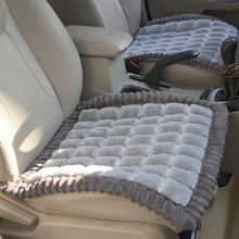 冬季汽车坐垫毛绒三件套无lu9背通用单ft毛绒保暖后排车坐垫