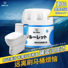 日本和匠蓝泡泡洁厕zg6洁厕所马rd厕所除臭尿垢去污剂