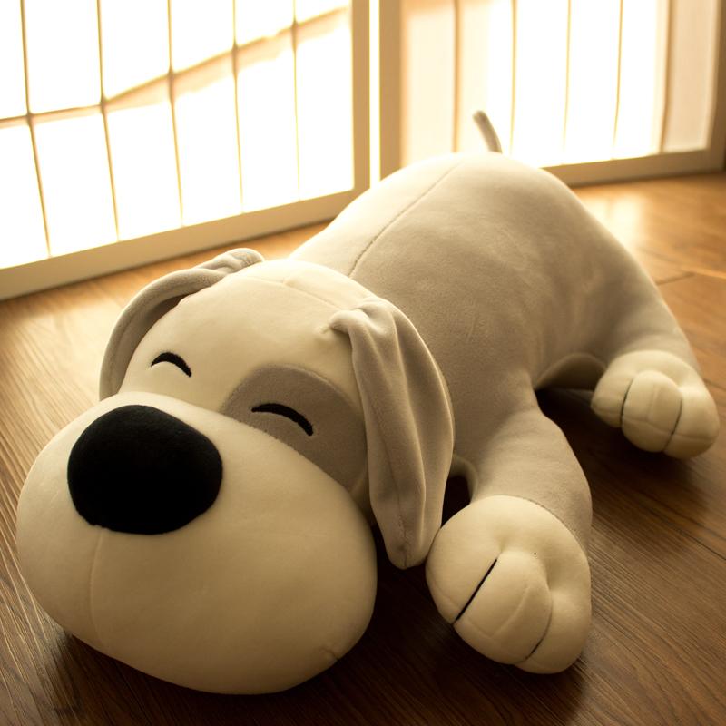 毛绒玩具狗公仔睡觉抱枕枕头可爱儿童节礼物布娃娃玩偶女生萌妹子