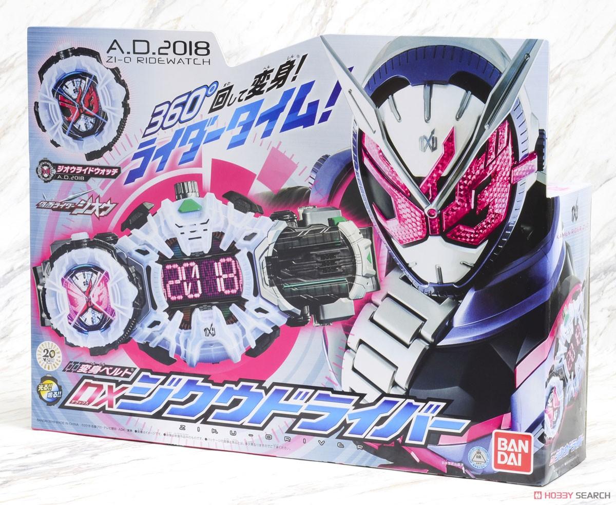 正版现货万代 假面骑士 ZIO时王变身腰带DX时空驱动器 时空手表盘