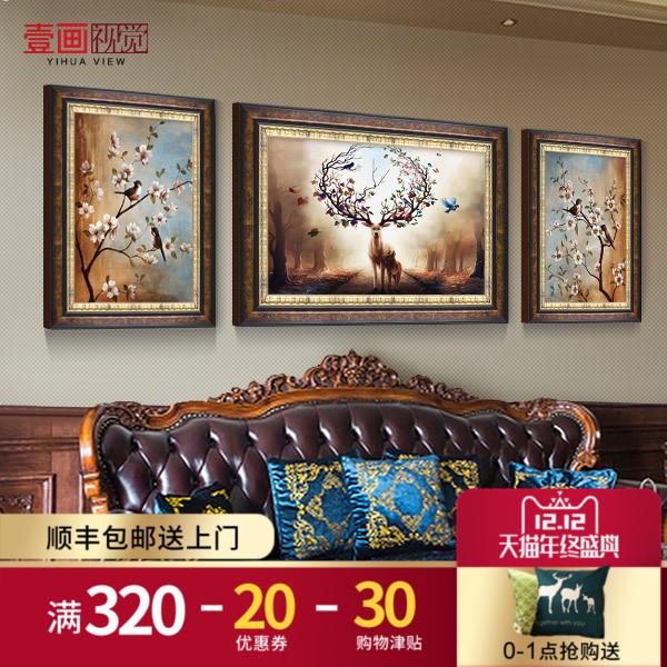 客厅装饰画美式沙发背景墙画挂画欧式三联画餐厅墙面壁画玄关油画