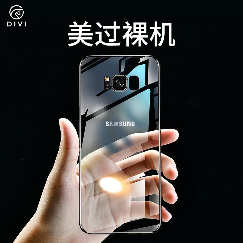 第一卫三星s8手机壳s10+保护套s9plus全包硬壳防摔超薄S9液态硅胶s8+透明玻璃个性创意原装潮款软限量版网红