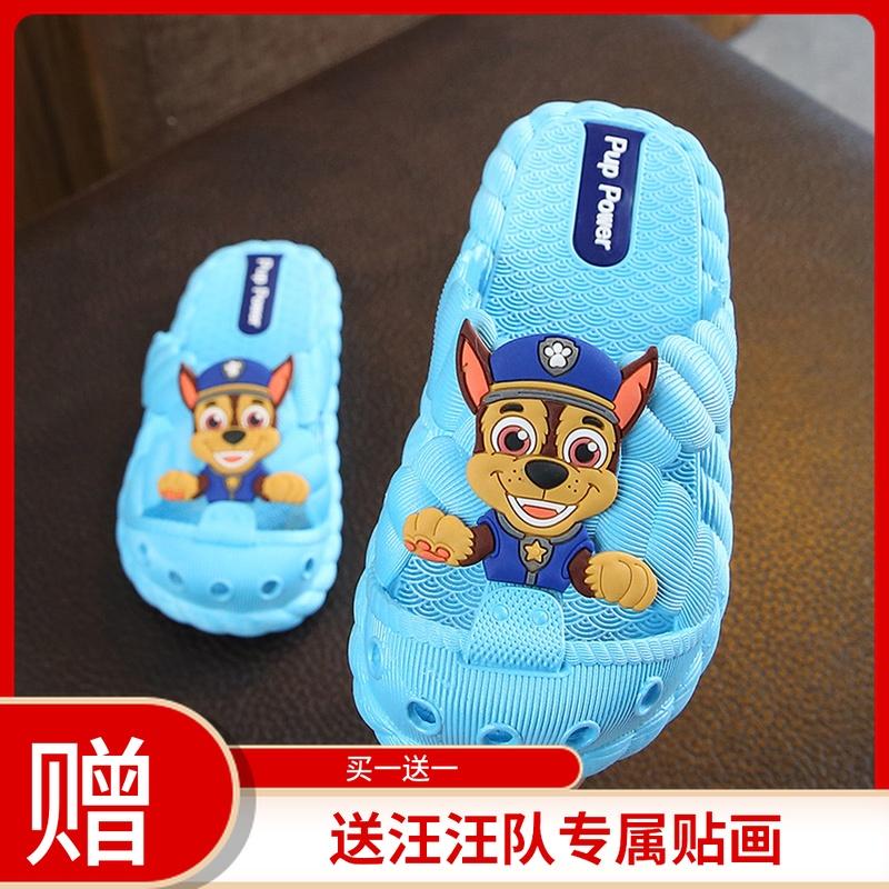 汪汪队儿童男女夏季防滑家居1-3-8岁小孩宝宝浴室洗澡软底凉拖鞋